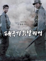 BD25-2D 3-12 太极旗飘扬 TAE GUK GI: THE BROTHERHOOD OF WAR (·)  豆瓣评分8.3