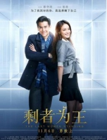 BD25-2D    剩者为王  The Last Woman Standing (2015)  豆瓣评分2015