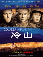BD25-2D 6 冷山(2003)  Cold Mountain  (2003)  豆瓣评分8.1