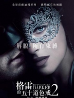 BD50-2D 6 五十度灰2/五十度黑 带静音 Fifty Shades Darker (2017)  豆瓣评分4.8