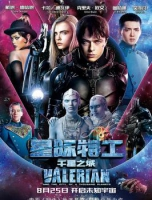 BD50-2D 星际特工:千星之城 瓦莱里安与一千颗行星的城市 全景声 Valerian and the City of a Thousand Planets (2017)  豆瓣评分7.1