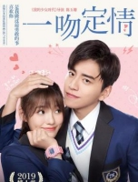 BD25-2D 5号 一吻定情/淘气小亲亲 Fall in Love at First Kiss (2019) 豆瓣4.7 · (·)  豆瓣评分·