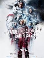 BD25-2D 47  流浪地球  豆瓣7.9 音轨有点差 介意勿拍 The Wandering Earth  (2019)  豆瓣评分7.9
