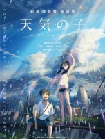 BD25-2D 57  【天气之子】   Weathering With You  (2019)  豆瓣评分7.1