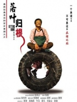 BD25-2D 59  落叶归根 Getting Home (2007)  豆瓣评分7.8